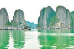 Green Halong Bay new thumb image - Northern Vietnam tour